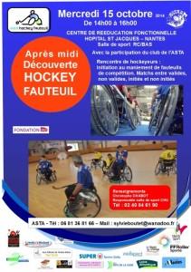 Hockey fauteil 2014