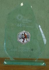 Trophée Kid's Hockey